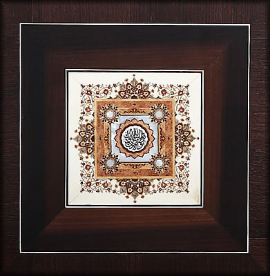 Iran Marquetry